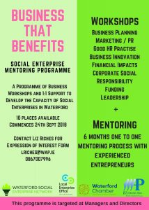 business_that_benefits